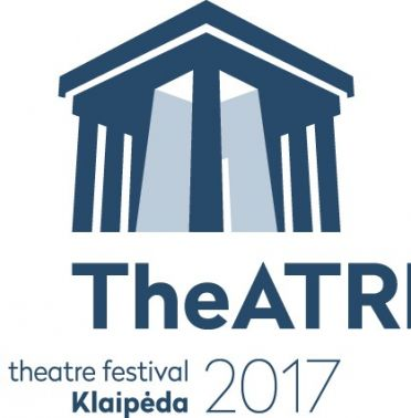 "International theater festival ""TheATRIUM"""